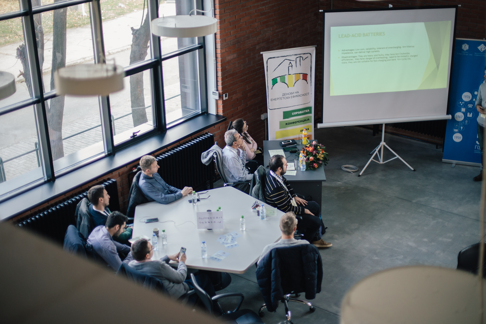 SCEESD & ACCELERATOR UKIM – CALL FOR APPLICATION FOR VENTURE ACADEMY TURN YOUR SCIENTIFIC PAPERS INTO BUSINESS!
